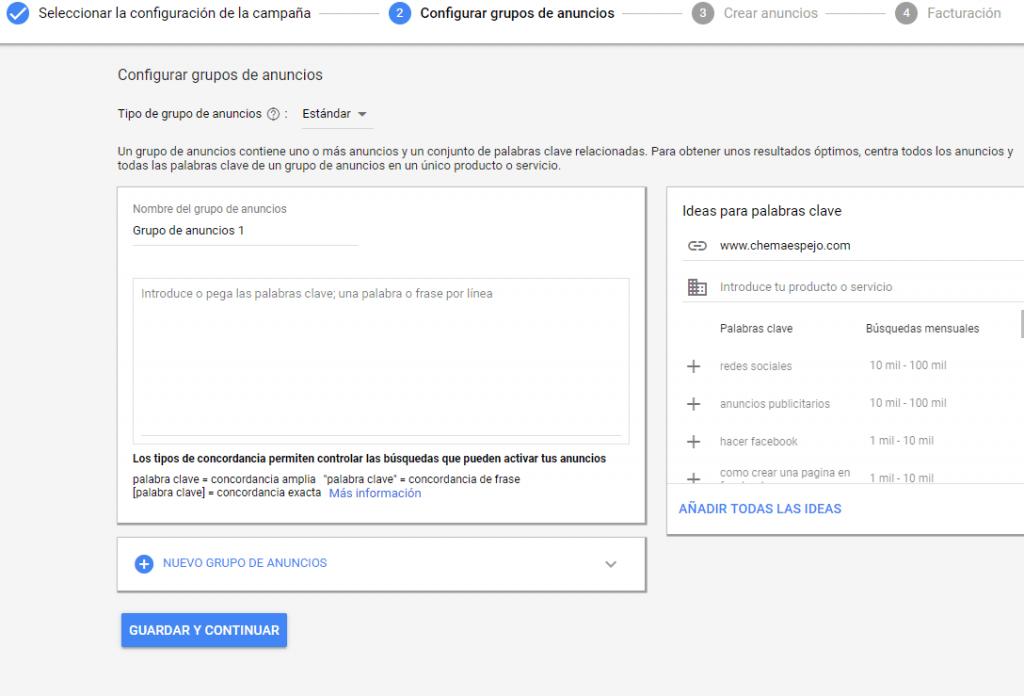 Caja para poner palabras claves google